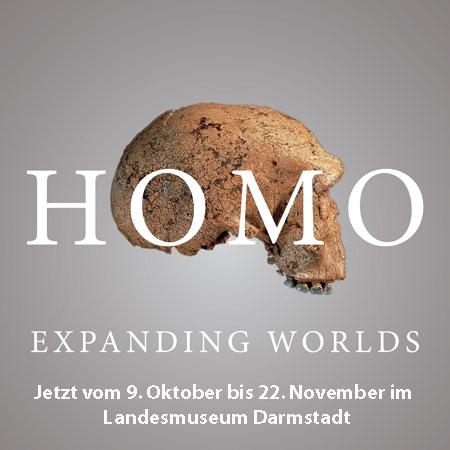 HOMO_logo200x200