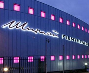 © Murnau Filmtheater