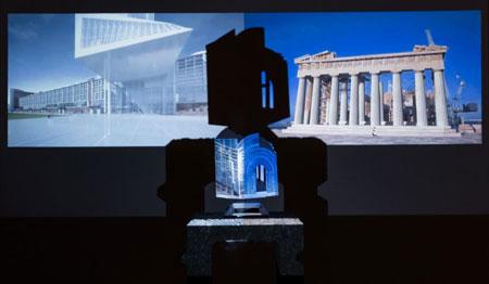 Franziska Wildt, Ruin, 2016  © Franziska Wildt, Foto/photo: Thomas Schröder © MMK Museum für Moderne Kunst Frankfurt am Main