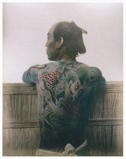 Kusakabe Kinbei Tattoo
