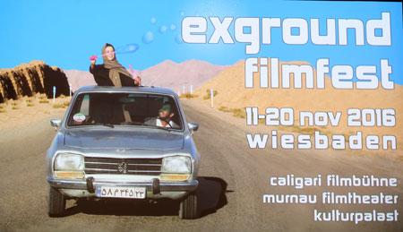 29-exground-filmfestival