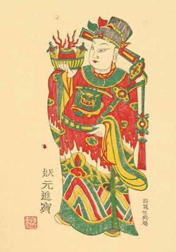 Bild: Tai Liping, Glück und Reichtum © Gesellschaft des Chinesischen Volkes für Freundschaft mit dem Ausland (CPAFFC)