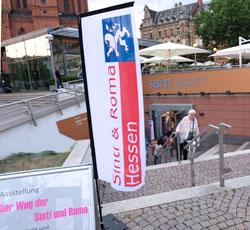 Eingang ins unterirdische Stadtmuseum am Markt (Dern'sches Gelände). © Foto: Diether v. Goddenthow