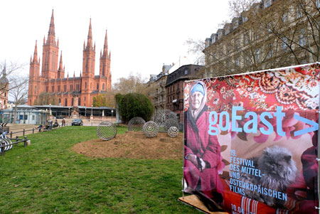 "Das  Festival ""Go East"" läuft vom 10. bis 16. April 2019. © Foto: Diether v. Goddenthow"