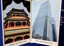 Varmung von Form und Vielfalt: China einst und Peking heute. © Sagmeister und Walsh Foto: Diether v. Goddenthow